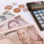 【共働き3人家族】家計費予算の内訳~理想と現実~