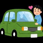 """【マイカーは持たない】都心で自家用車は""""余裕の象徴"""""""