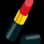 【年間10万円の節約】化粧品代の節約方法~質の良い物をお得に~