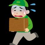 【クロネコヤマト】再配達はLINEで完結できちゃう!
