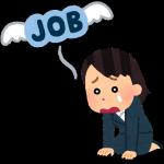 【30代 勤続2年未満】会社都合で失業保険はいくら貰える?