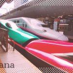 【保存版】最大50%オフ!!新幹線に安く乗る方法