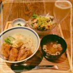 【ランチ代節約術】週末ランチ代が月2万円ダウン?!