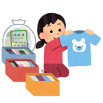 【改悪点有】キャリーオンに子供服の買取を依頼!査定結果を大公開!!