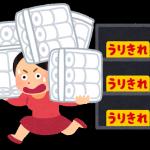 【日用品・消耗品の節約方法】プライベートブランドの活用