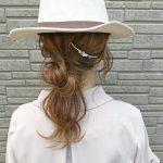 【美容費節約】サロン通いでも月1,000円で美髪をキープする方法