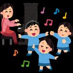 【入園準備】認証保育園で必要なグッズ一覧〜1歳児クラス〜