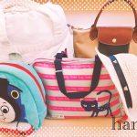 【バッグの中身を全公開】荷物は最小限!子連れ旅行の持ち物リスト