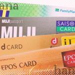 30代主婦のクレジットカード年間利用額はいくら?管理方法も大公開!