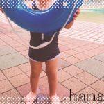 【2018年版】水遊び用おむつで入れる安いプール@東京都内