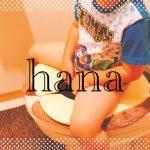 【トイトレ】あっさり成功!3歳1ヶ月のトイレトレーニング実例公開