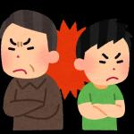 【返品&送料トラブル】メルカリ事務局の神対応を実例紹介