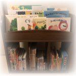 3歳児におすすめの絵本10選と5,000円以下で購入した絵本棚
