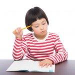 【4歳4ヶ月】小学校受験に向けて初めて受けた模試の結果